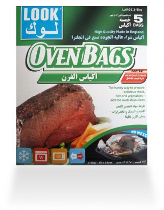 Look Oven Bags for Roasting – Large Size