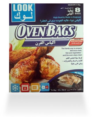 Look Oven Bags for Roasting – Medium Size